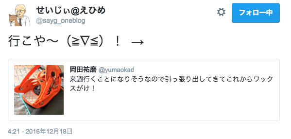 f:id:yumao:20161225130710p:plain