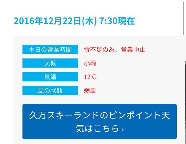 f:id:yumao:20161225131111j:plain