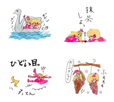 f:id:yumao:20170111211418p:plain