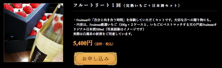 f:id:yumao:20170115210346p:plain