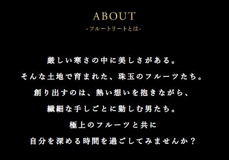 f:id:yumao:20170115212143p:plain