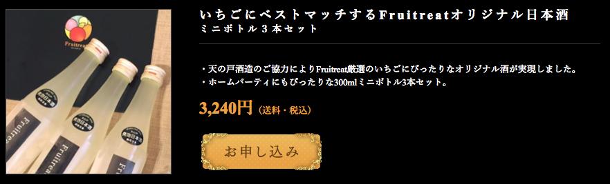 f:id:yumao:20170115221203p:plain