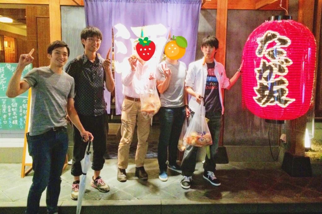 f:id:yumao:20170122100132j:plain