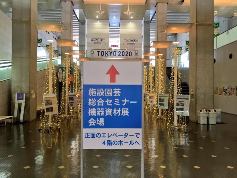 f:id:yumao:20170219091154j:plain