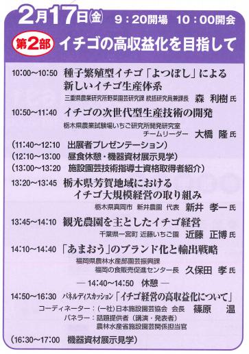 f:id:yumao:20170219091210p:plain