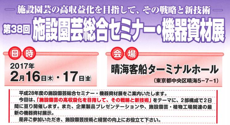 f:id:yumao:20170219095702p:plain