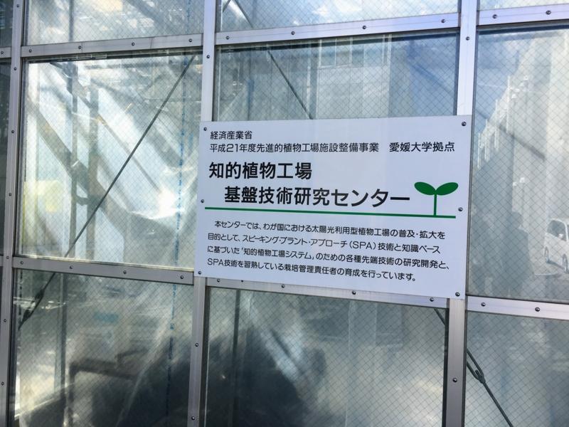 f:id:yumao:20170222210824j:plain