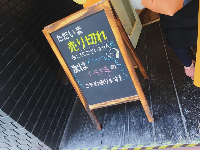 f:id:yumao:20170222210828j:plain