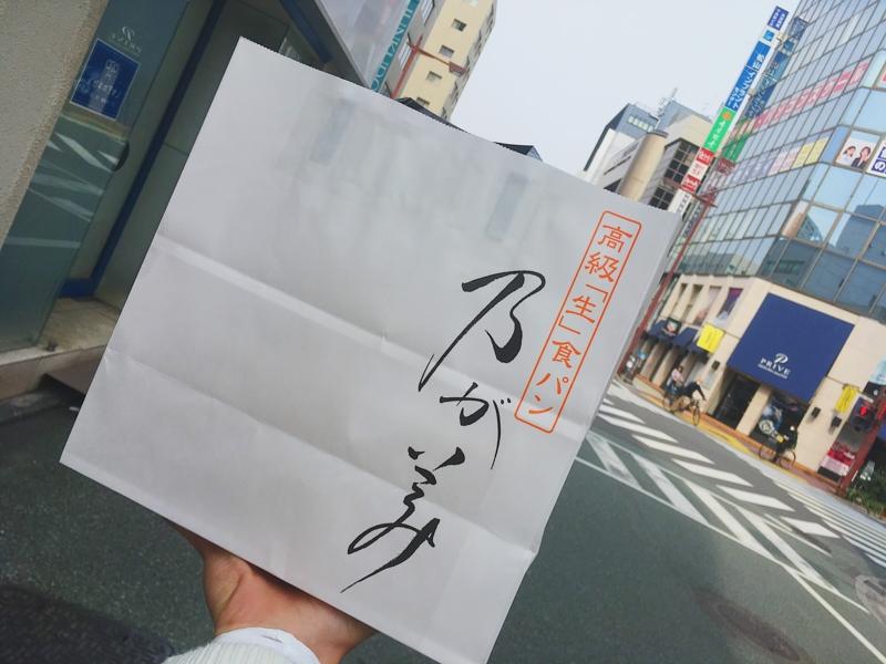 f:id:yumao:20170222210832j:plain