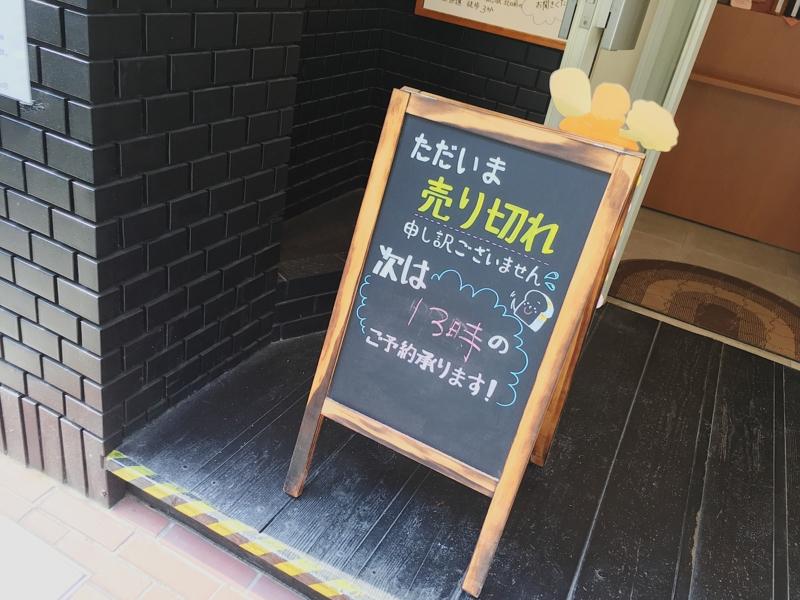 f:id:yumao:20170222210833j:plain