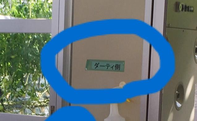 f:id:yumao:20170222224628j:plain