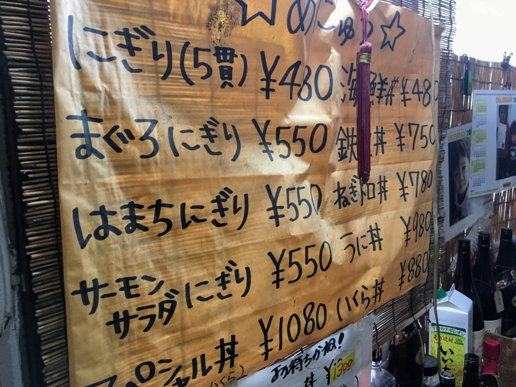 f:id:yumao:20170320231803j:plain