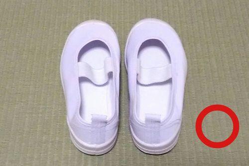 白い上履き。履き方マル!