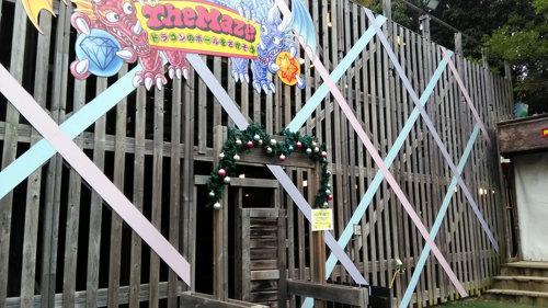 長崎ハウステンボスのアトラクションTheMaze(ザ・メイズ)入口の画像
