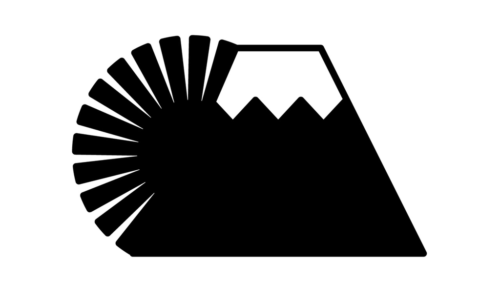 富士山と太陽のイラスト