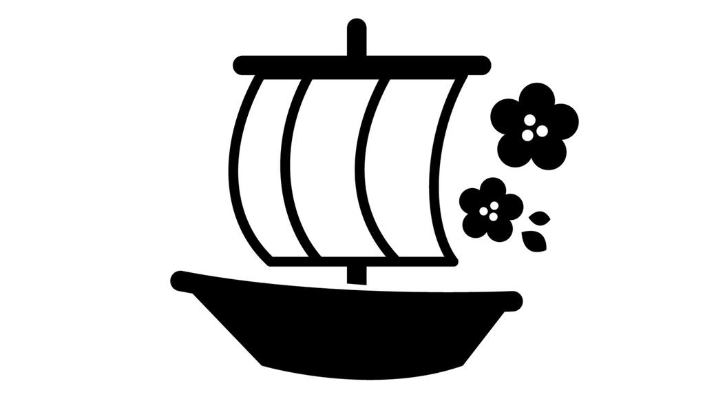 梅の花と宝船のイラスト