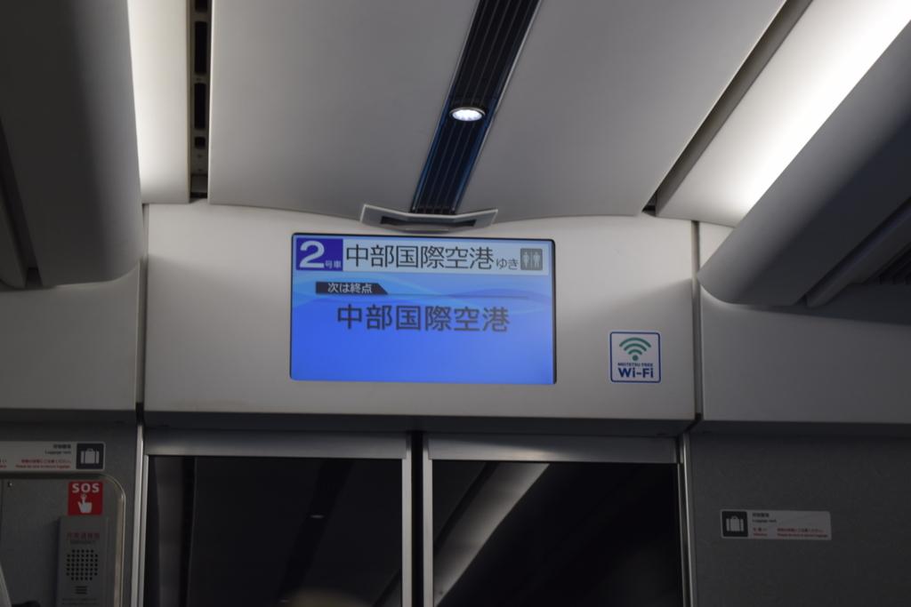 f:id:yumaru-tabi:20171008205010j:plain