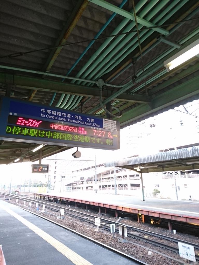 f:id:yumaru-tabi:20180607212255j:plain