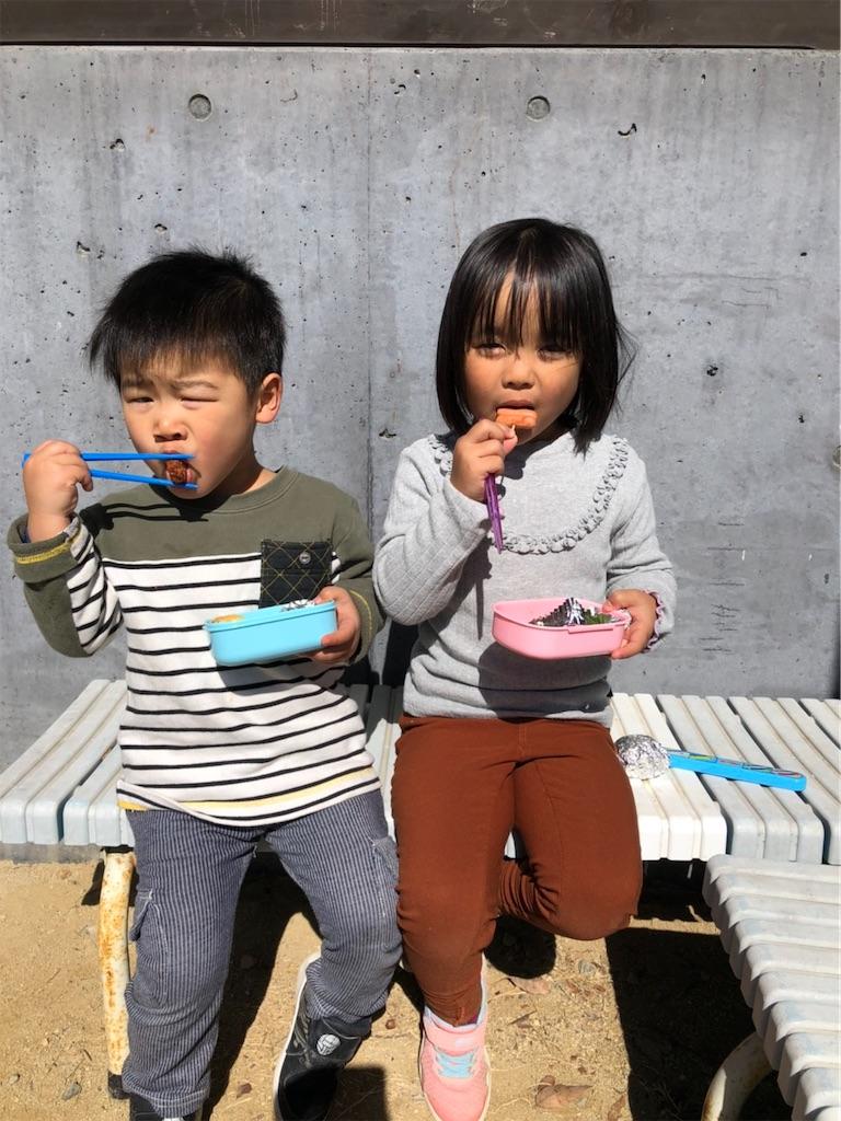 f:id:yumaso358:20200227185108j:image