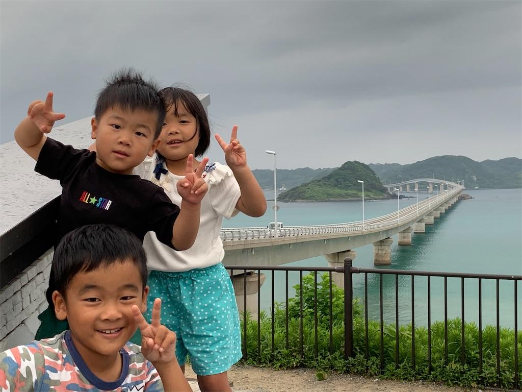f:id:yumaso358:20200813170225j:image