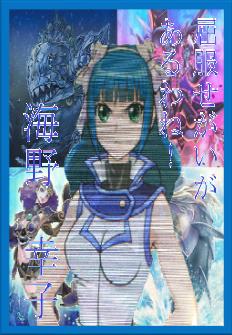 f:id:yumatoraru:20180716021808p:plain