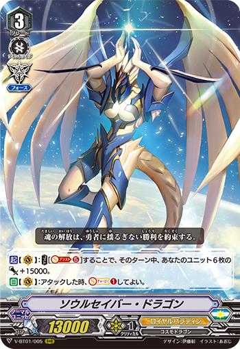 f:id:yumatoraru:20190428021632p:plain