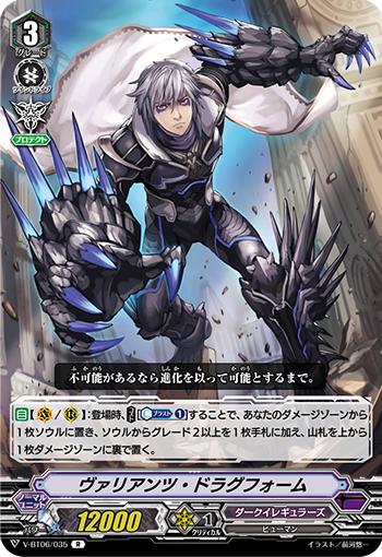 f:id:yumatoraru:20190824045017p:plain