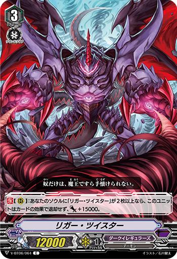f:id:yumatoraru:20190824045042p:plain