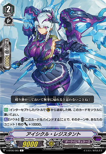 f:id:yumatoraru:20190824045128p:plain