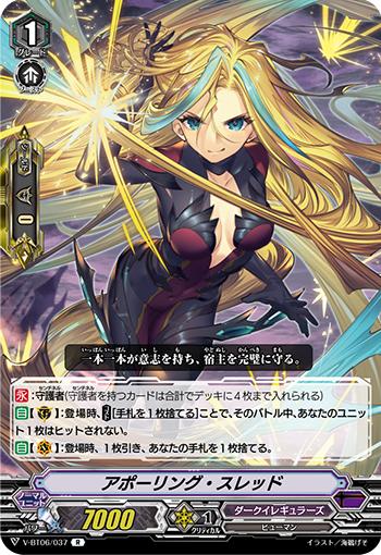 f:id:yumatoraru:20190824045259p:plain