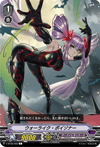 f:id:yumatoraru:20190824045319p:plain