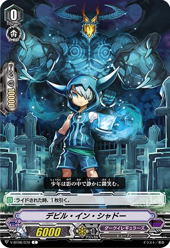 f:id:yumatoraru:20190824045340p:plain