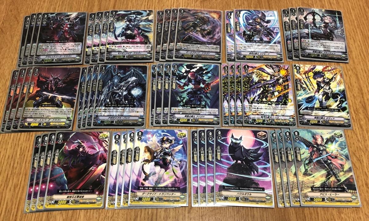 f:id:yumatoraru:20200119005409j:plain