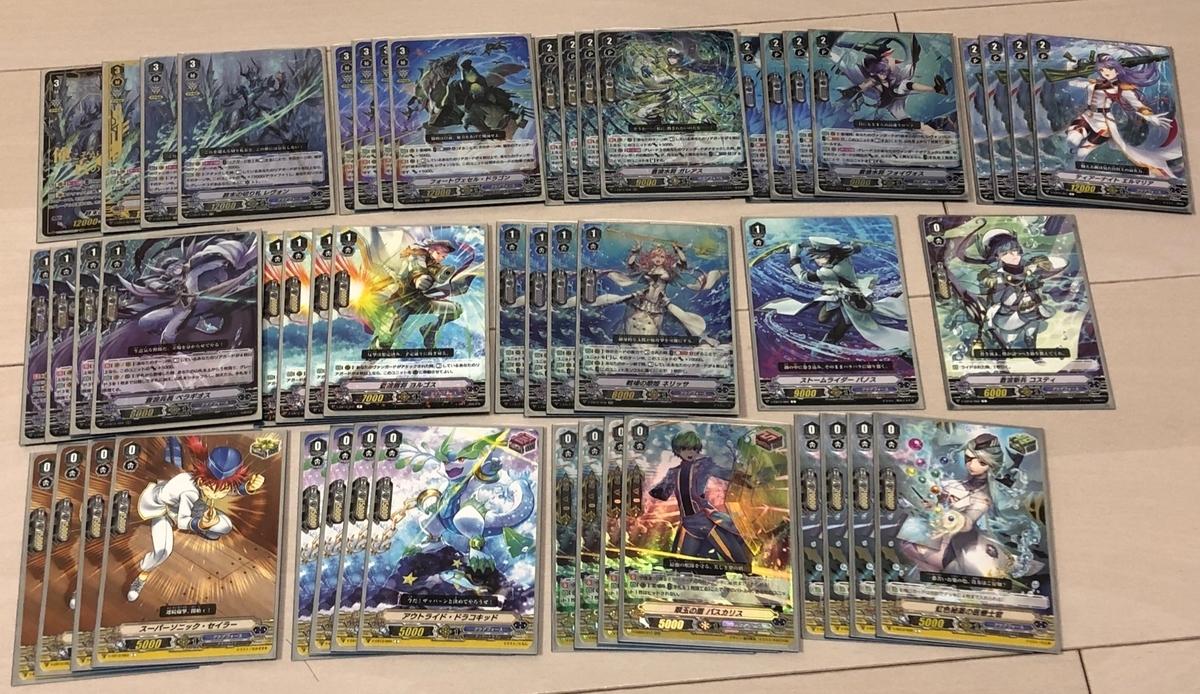 f:id:yumatoraru:20200119005440j:plain