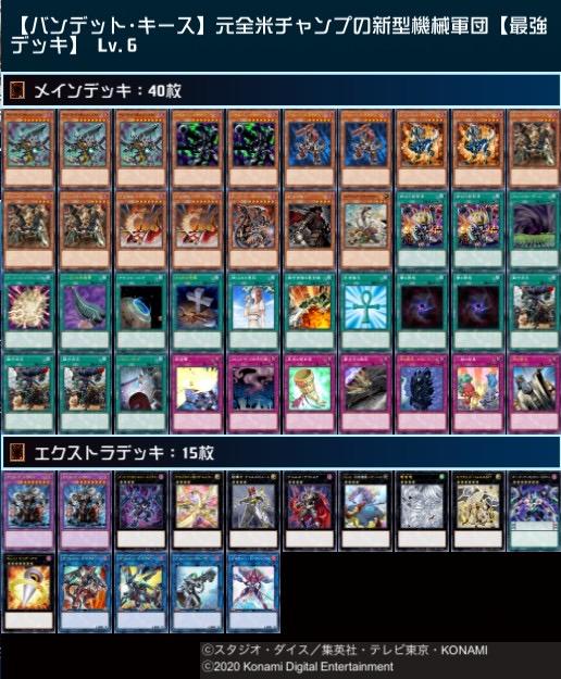 f:id:yumatoraru:20200703153416j:plain