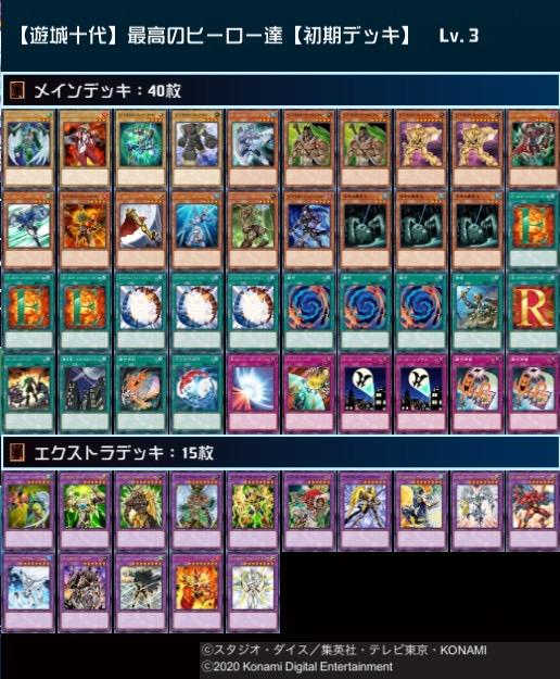 f:id:yumatoraru:20200711015608j:plain