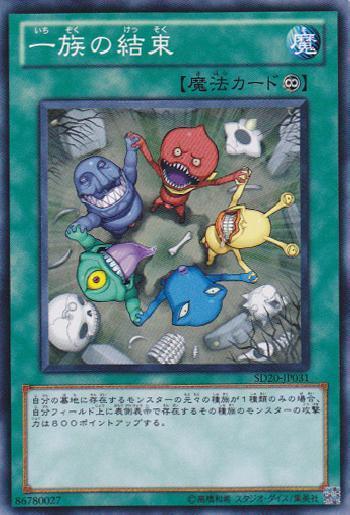 f:id:yumatoraru:20200729181139j:plain