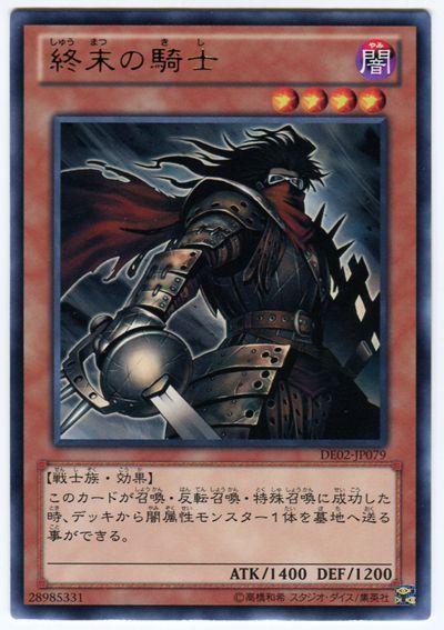f:id:yumatoraru:20200729181346j:plain