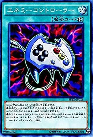 f:id:yumatoraru:20200730021126j:plain