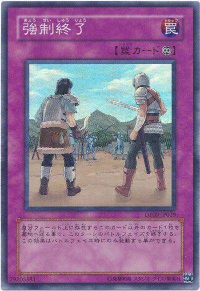 f:id:yumatoraru:20200730021221j:plain