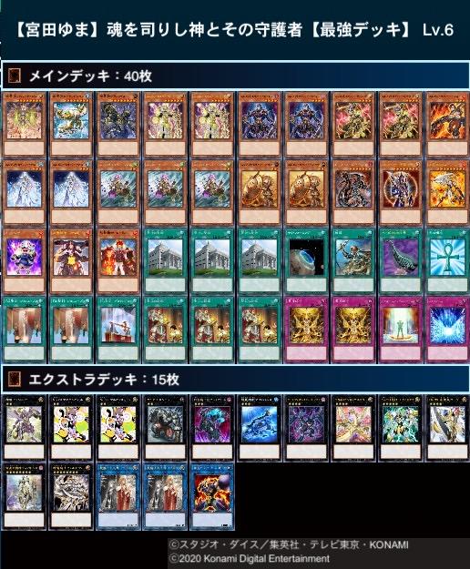 f:id:yumatoraru:20200731055504j:plain