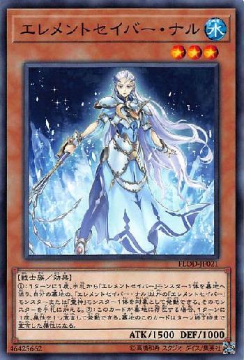 f:id:yumatoraru:20200731063246j:plain