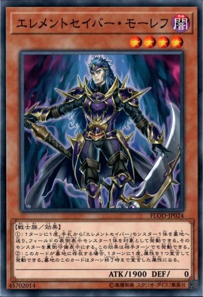 f:id:yumatoraru:20200731063448j:plain