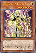 f:id:yumatoraru:20200731064127j:plain