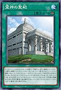 f:id:yumatoraru:20200731064201j:plain