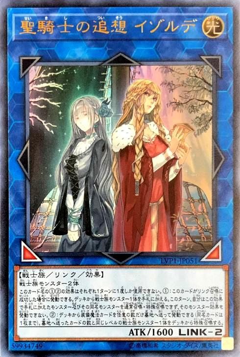 f:id:yumatoraru:20200731064829j:plain