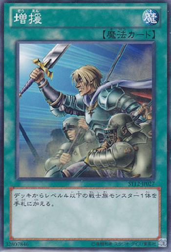 f:id:yumatoraru:20200731064927j:plain