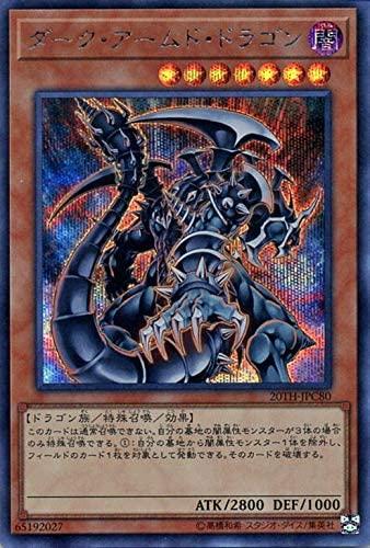 f:id:yumatoraru:20200731065438j:plain