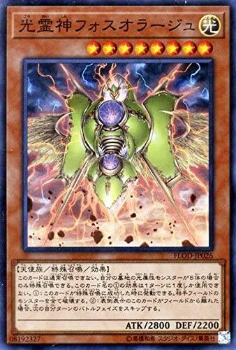 f:id:yumatoraru:20200731065655j:plain