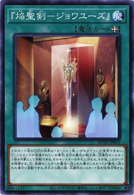 f:id:yumatoraru:20200731071242j:plain